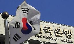 """.韩国经济受出口、投资低迷影响出现""""逆增长"""" 利率下调论扩大."""