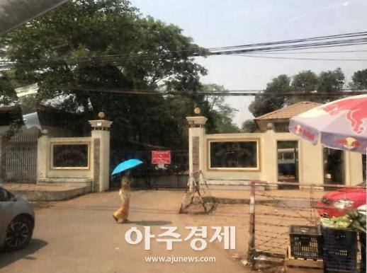 미얀마서 구금 해제된 한국인...혐의 벗을까