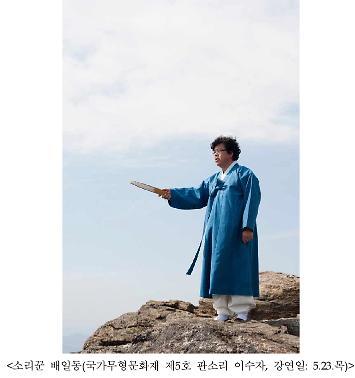 내달 덕수궁 정관헌서 문화계 명사 강연