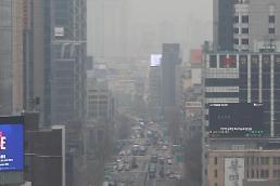 """.高楼林立的""""中区和江南""""为何PM2.5浓度较低?."""