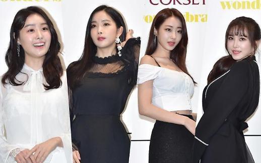 [슬라이드 화보] 란제리 패션쇼에 참석한 송지은-조현영-경리-전효성