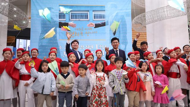 4·27 판문점 선언 1주년…'DMZ민+평화손잡기' 행사