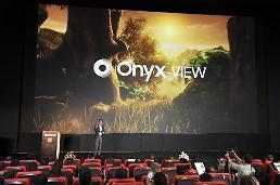 .三星在印度电影院安装全球最大Onyx LED屏.