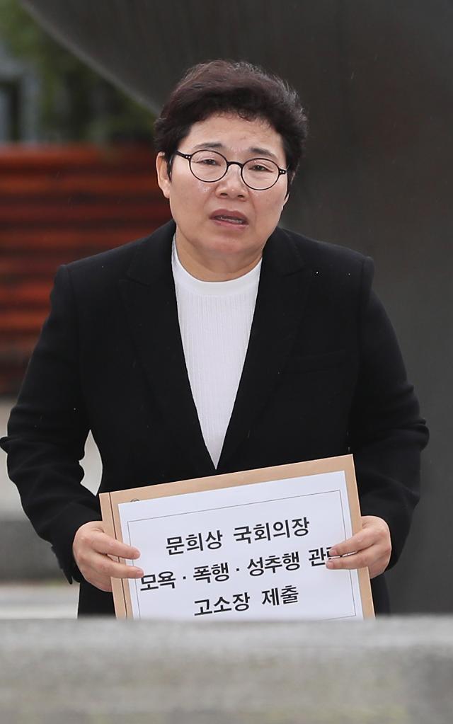 한국당, 임이자 성추행 논란 文의장 고소