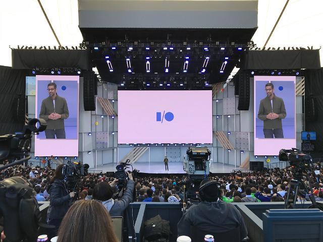 '안드로이드Q' '픽셀3a' '무선 이어폰 찾기'...'구글 I/O 2019' 프리뷰