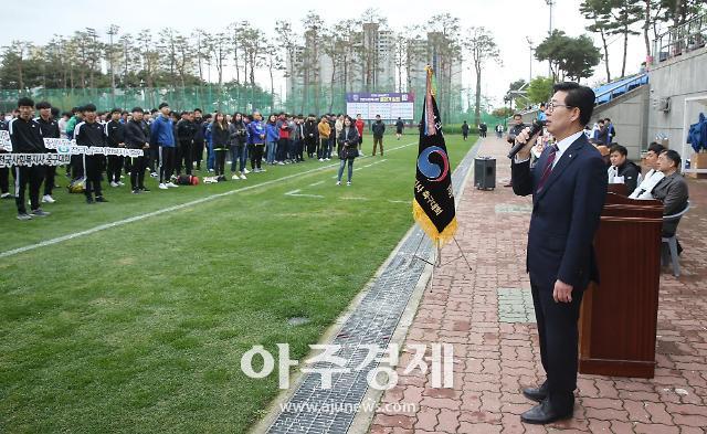 양승조 충남지사 사회복지사 축구대회 참석