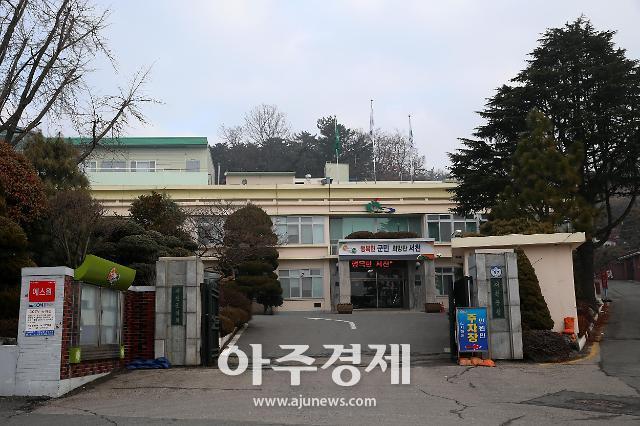 서천군, 민선7기 공약실천계획서 평가'우수'
