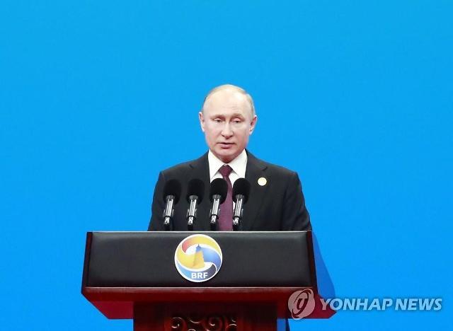"""푸틴 """"중국 일대일로 구상, 러 유라시아동맹 건설계획과 부합"""""""