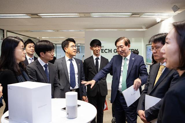 '5G 혁신병원' 용인에 탄생…SK텔레콤-연세의료원, 최신 ICT 도입 '맞손'