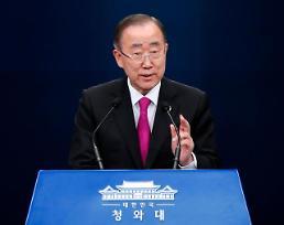 .国家气候环境会议29日举行 潘基文出任委员长.