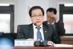 .韩国将投17亿元研发新一代中型卫星.