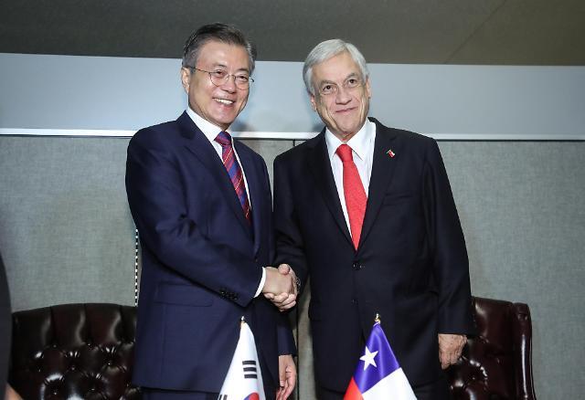 智利总统访韩 今日会晤文在寅