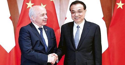 중국, 스위스와 일대일로 체결…두달새 세번째 유럽국가