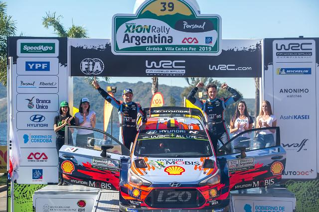 현대차, WRC 아르헨티나 랠리서도 우승… 시즌 2연승