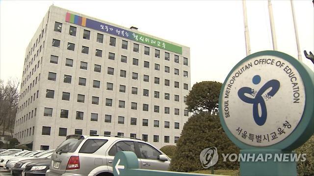 서울형 혁신학교 '학생인권조례', 외국어 4종 제작·보급된다