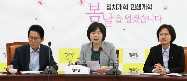 정의당도 '고발전' 가세…한국당 의원·보좌진 무더기 고발