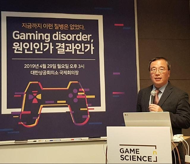 과학자는 게임(Game)이 중독이 아니라고 말한다