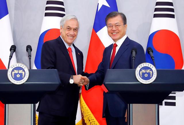 文在寅同智利总统皮涅拉举行首脑会谈
