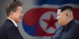 .韩政府:全力推进韩朝首脑会谈的立场不变.