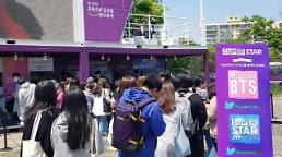 .光州世游赛韩流宣传馆人气旺.