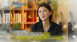 """.变身""""园艺治疗师""""的韩成周是谁?#韩国小姐#播音员."""