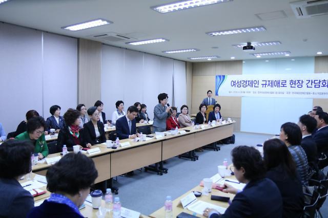 한국여성경제인협회, 여성경제인 규제 애로 현장 간담회 개최