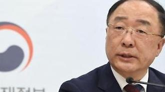 Hàn Quốc tổ chức hội nghị về các biện pháp thúc đẩy tăng trưởng kinh tế lần thứ XIV
