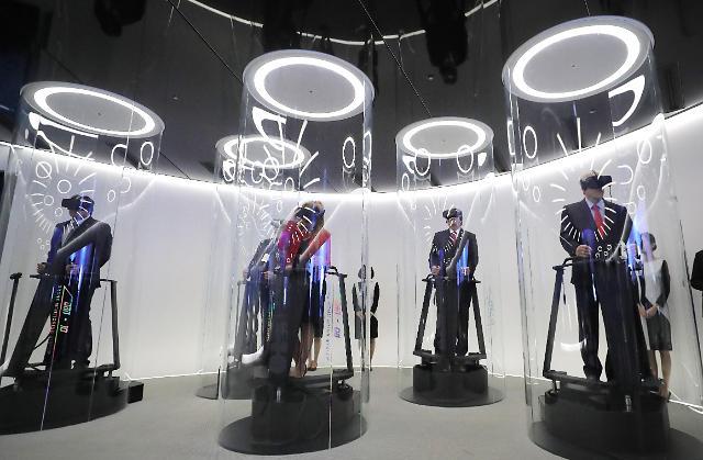 智利总统在韩体验VR