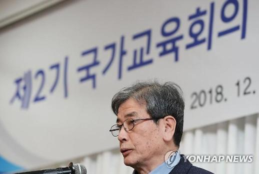 대통령직속 국가교육회의, 경남 창원서 2030 교육포럼 개최