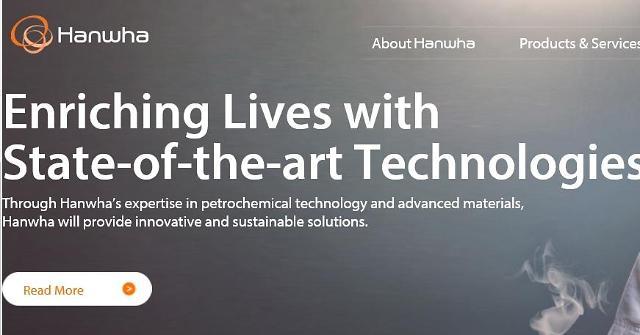 Hanwha Systems develops blockchain-based platform for artwork transactions