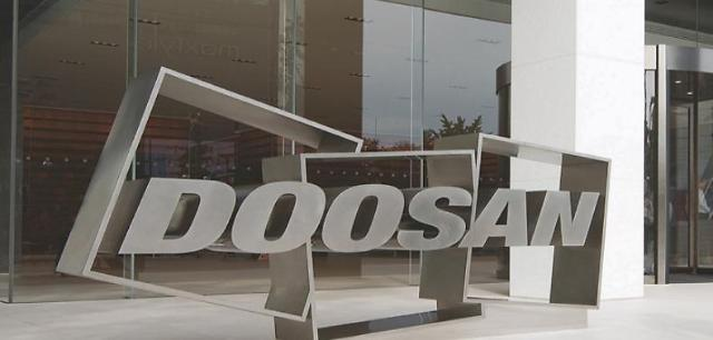 Doosan Heavy joins U.S. power plant project to install small modular reactor