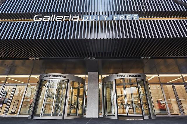 三年亏损1000亿韩元 韩华格乐丽雅免税店将于9月关门