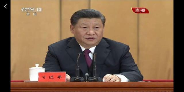 """시진핑, 고단한 中젊은층에 """"당·조국 위해 희생하라"""""""