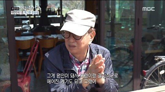 진미령-전유성, 이혼한 진짜 이유가 딸 제비씨 과외선생님 때문?
