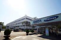 サムスン電子、サムスン電気PLP事業を抱く・・・7850億ウォン