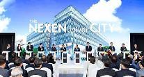 ネクセンタイヤ、R&Dハーブ「THE NEXEN univerCITY」オープン…4大拠点の完成
