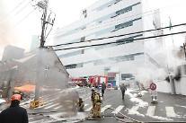 「KT阿峴支社の火災原因は確認不可」・・・5ヶ月間も原因が見つからず捜査終了