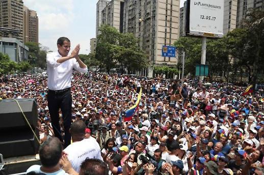 미·러 외교장관 통화…베네수엘라 내정간섭 중단하라 날선 공방전