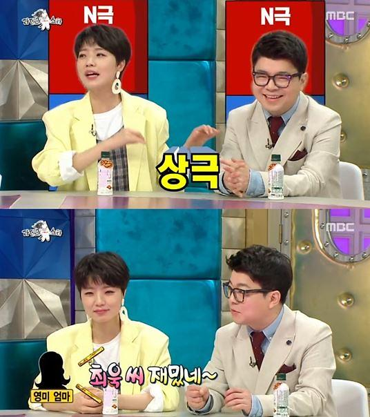 """최욱은 누구? """"안영미 엄마 소개 받을 뻔""""…팟캐스트의 유재석이자 가수?"""