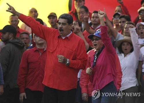 베네수엘라 마두로 축출 무위에 그치나..트럼프 정책 시험대