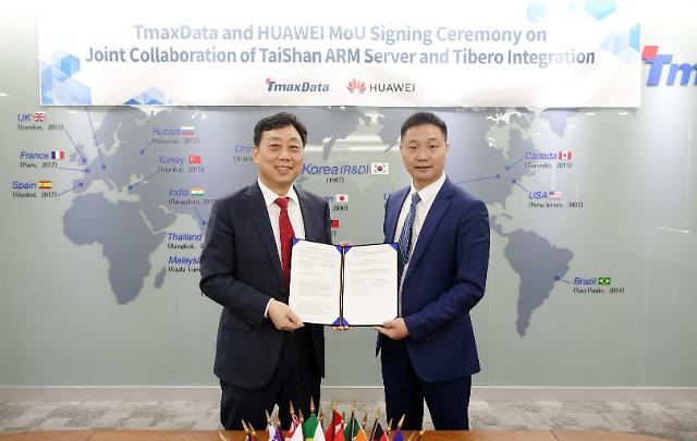 티맥스데이터-화웨이, 글로벌 클라우드 시장 개척 위한 MOU