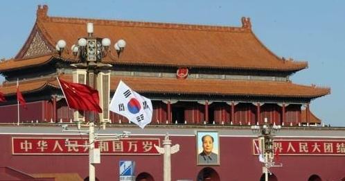 韩中高级别民间战略对话下周在北京举行