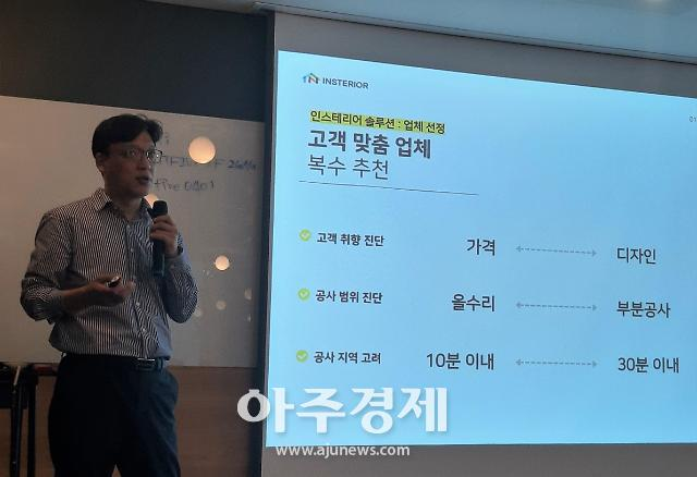 """황인철 인스타워즈 대표 """"인테리어 시장, 5년 뒤 자동차 내수 규모 성장"""""""