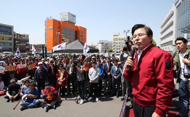 한국당 전국순회 장외투쟁…민주당 국회정상화 압박