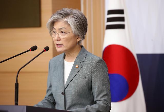 韩外长:正在考虑向朝鲜派遣特使