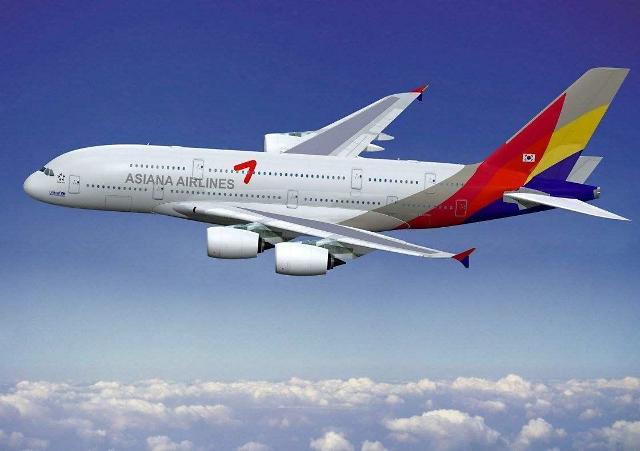 """韩亚航空鼓励员工""""退休"""" 将提供巨额退休补贴"""
