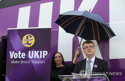 영국 지방선거 개시...브렉시트 영향 촉각