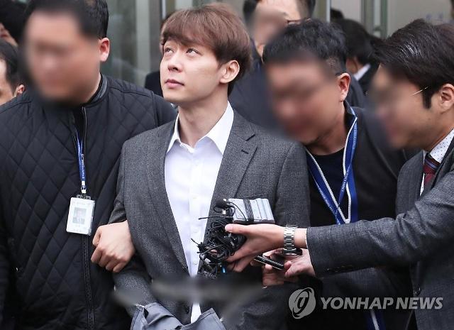  마약투약 혐의 박유천 오늘 검찰 송치
