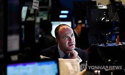 .[全球股市]纽约股市受鲍威尔降息论影响连续两天下跌 道琼斯0.46%↓.