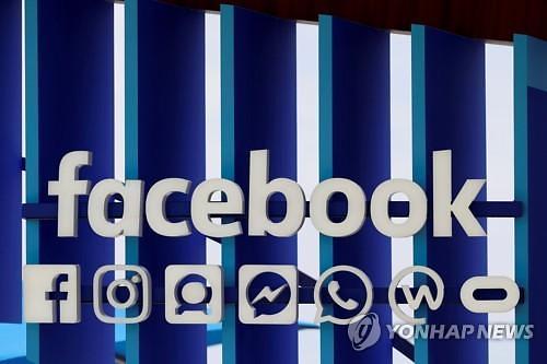 """""""폭력 조장·증오 No"""" 페이스북, 극단주의자 계정 차단"""